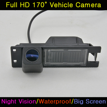 Car CCD HD Night Vision Backup Rear View Camera For Opel Astra H J Corsa Meriva Vectra Zafira Insignia FIAT Grande Buick Regal