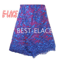 2016 Latest African French Lace Fabric Quality And Reasonable Price African Lace Fabric For Wedding dress 612B2425d26(China)