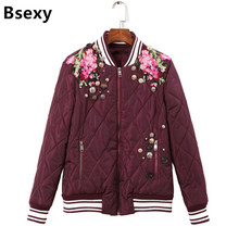 Autumn Winter Bomber Jackets 2017 Fashion Embroidery Floral Buttons Beading Warm Quilted Women Baseball Jackets Wine red Coats(China)