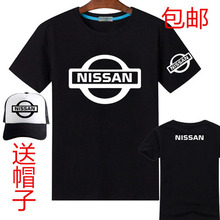 nissan 4S shop printing short-sleeved T-shirt female men's T shirt include baseball cap hats