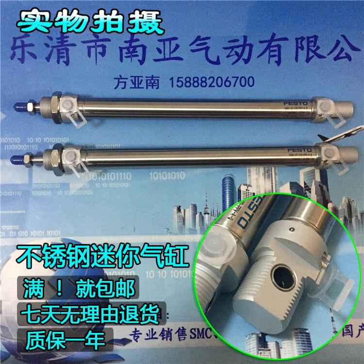 DSNU-20-200-PPV-A-Q  DSNU-20-40-PPV-AK8   FESTO round cylinders mini cylinder<br>