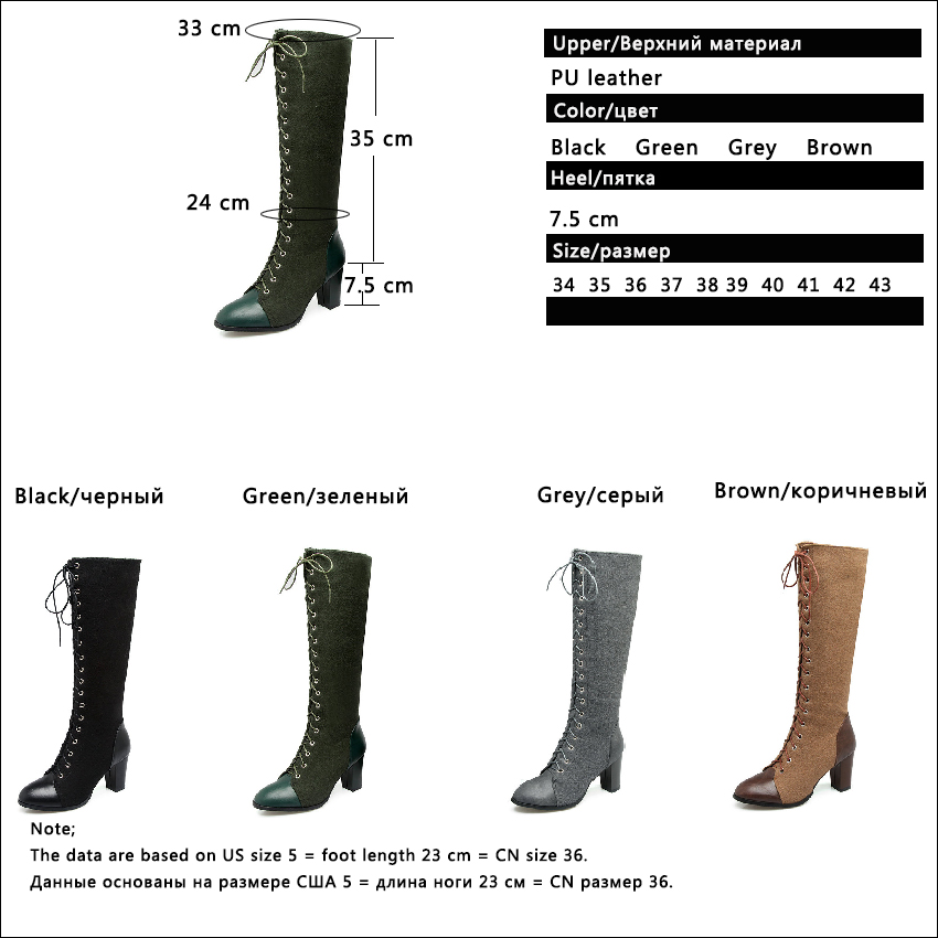 2018 Fashion Lace Up, Women's Knee High Boots, Round Toe Pu Leather, Square Heel Ladies Boots 13