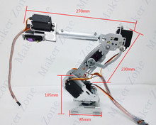 New Arrival 7 dof mechanical Robot arm model 7 Axis Rotating intelligent robot competition DIY Kit(China)