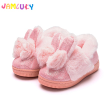 Kids Slippers Shoes Children's Cotton Winter Boys Warm Non-slip Home Slipper Girl Plush Lovely Rabbit Ears Slippers Winter Child