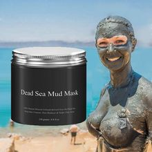 250g Pure Body Naturals Beauty Dead Sea Mud Mask Facial Treatment(China)
