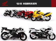 New Maisto 1:18 Honda Motorcycle Series Toy kids boy collection motor model car 12cm CBR 1000RR locomotive racing gift