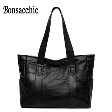 Bonsacchic Ladies' Genuine Leather Handbag Luxury Handbags Women Bags Designer Large Women's Handbags Female Shoulder Bag Sac