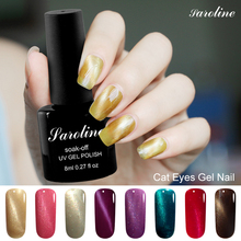 Saroline 3D Cat Eyes Gel Polish 8ml Magnet Semi-permanent Soak Off Uv Gel Nail Polish Magnetic Gel Lucky Lacquer Long-Lasting(China)