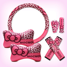 2017 women new car gift pink leopard printed auto styling car interior accessories cute bow knot car styling accessories girl