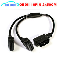 Car Auto OBD Connector Cable Y Splitter Extension OBDII 16PIN Mal to Dual Female Elbow Diagnostic Connector OBD2 16PIN 50CMx2