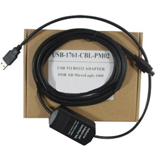USB-1761-CBL-PM02 Allen Bradley Programming Cable for A-B MicroLogix 1000 Series(China)