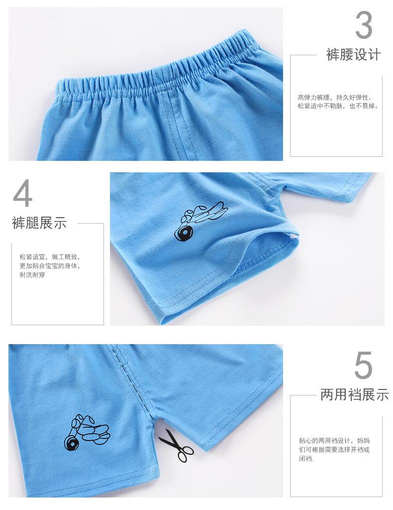 2018 nouveau bébé garçon vêtements qualité coton enfants 18