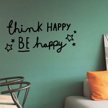 29 x 21cm Wall Sticker Decoration Think Happy Be Happy Wall Sticker Decal Mural DIY Home Decor Pegatinas de pared#30(China)
