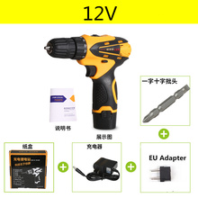 12V Two Speed Rechargeable Lithium Battery Hand Electrical Drill Charger cordless screw driver Electric Screwdriver power tools