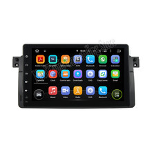 NaviTopia 9inch 1024*600 Quad Core 16G Android 5.1.1 Car Radio Stereo for BMW E46 GPS Navigation Car Electronics In Dash 2 Din(China)