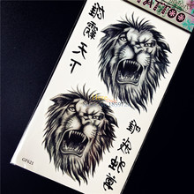 Chinese Character Roaring Lion Temporary Tattoo Stickers For Men Arm Back Fake Tattoo Waterproof Tattoo Body Art Stickers HGF621