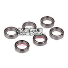 6PCS HSP 02079 upgrade 02138 Ball Bearing 15*10*4MM For 1/10 RC Model Car Flying Fish 94122 94123 94166 94155 94177 94188 94108