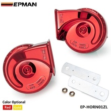 EPMAN -2pcs Horn Auto Air 2016 new Snail Waterproof Car Horn Whistle Horn 12V High Electric Bass Trumpet For BMW f10 EP-HORN01ZL