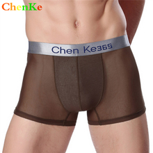 ChenKe 2017 New Men's Ice Silk Mesh Comfortable Sexy Flat Underwear Knitted Breathable Boxer Shorts Hot Sale Size L~XXXL(China)