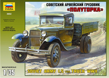 Military assembly armored vehicle model 1/35 World War II Soviet 1.5 ton transport truck 3602