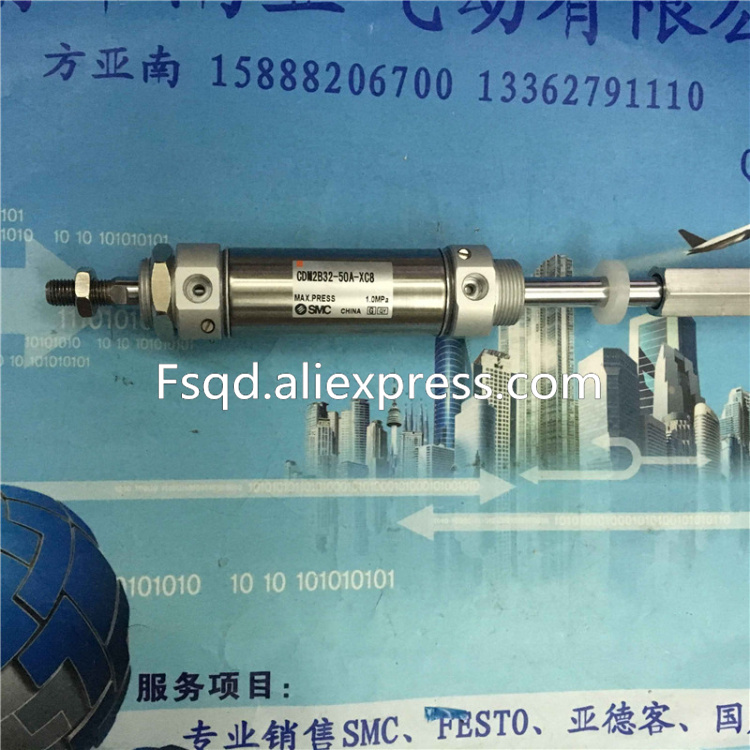 CDM2B32-50A-XC8 SMC thin cylinder piston cylinder pneumatic components pneumatic tools<br>