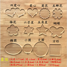 12pcs/set  mutil style diy clay tools round oval shape acrylic base circle sheet of ultra light snow mud clay accessories