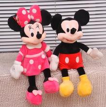1pcs 60cm New Mickey & Minnie Mouse Toy Stuffed Plush Animals Mouse Girlfriend & Kid Toys Holiday Gift High Quality(China)