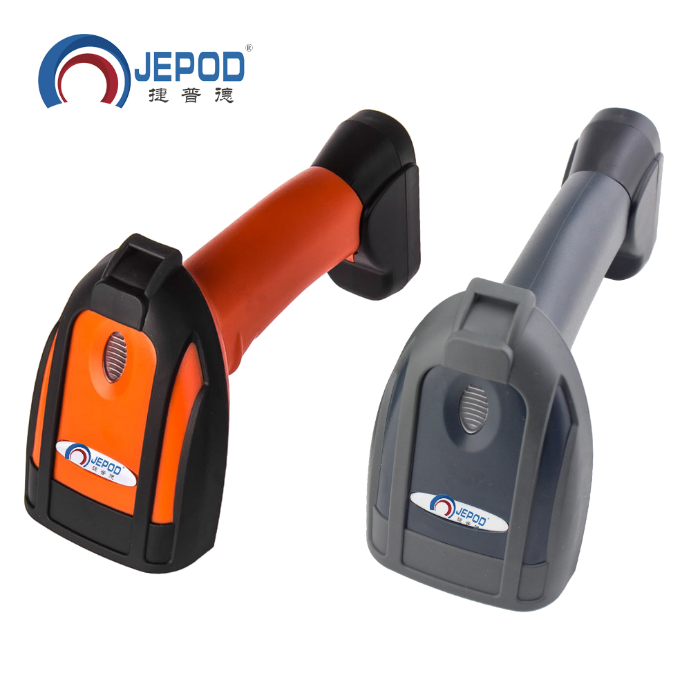 Scanner Inventory-Storage Reader-Bar Barcode Wireless with Memory JP-M2 433HZ Quality title=