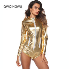 Buy Sexy Catwomen Faux Leather Jumpsuits Latex Catsuit Smooth Wetlook Jumpsuit Front Zipper Elastic PU Full Bodysuit Game Playsuit