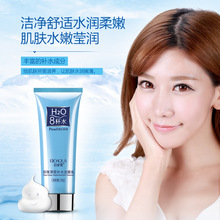 Park Springs Ya 8 glasses of water a pearl deep water tender moisturizing foam cleanser cleanser to nourish Cleanser(China)
