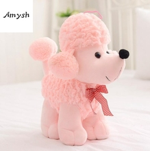 Amysh HOT toys 20cm Poodle Cute Simulation Little Mini Dog Plush Toy kawaii baby kids Appease soft plush doll gifts for kids