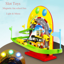 Hot sale Children Electric Happy School Bus Parking Lot Racing Tunnel Scale Plastic DIY Assemble Model Kids Toys Gift Brinquedos(China)