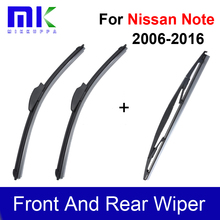 "Silicone Rubber Front & Rear Wiper Blades For Nissan Note 2006-2016,24""+14"" Windscreen Windshield Wipers Auto Car Accessories(China)"