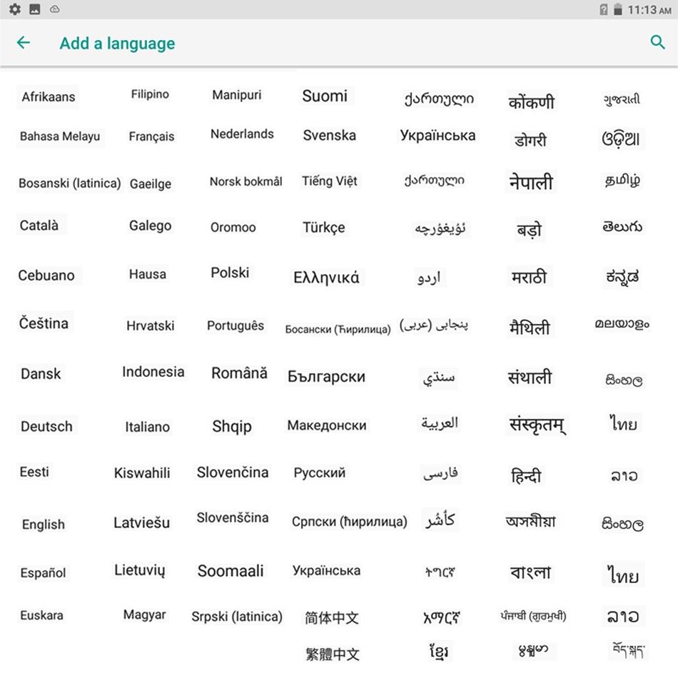 C9 详情语言