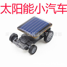 Solar Car Mini Solar Car Toy Car Gift Fun Science Toys Spot
