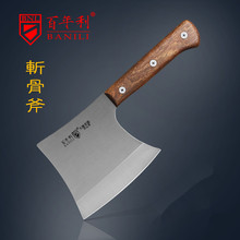 BNL Forged Household Chop Big Bone Axe Chef Strong Chopper Butcher Ridge Knife Tool Outdoor Cut Trees Firewood Survival Axes(China)