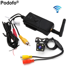 Podofo 2.4G Wifi Car Reverse Backup Camera Transmitter Video Transmission FPV Aerial Photography Vehicle Back up Camera(China)