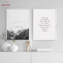 Nordic Style Mountain Canvas Art Print Painting Poster, Wall Pictures for Home Decoration, Wall Decor BW002