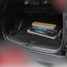 Car Styling Rear Cargo Trunk Storage Net Bag For Ford C-MAX S-MAX B-MAX EDGE Explorer EXPEDITION EVOS START(China)