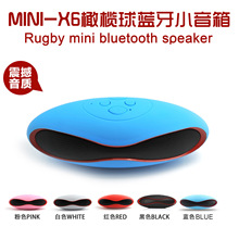 Mult-function Mini Football Rugby Portable Speaker Wireless Bluetooth Speaker Mic Super Bass Fm Support For Iphone For Samsung