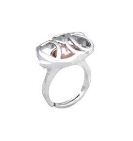 PR5 Elephant Cage Ring