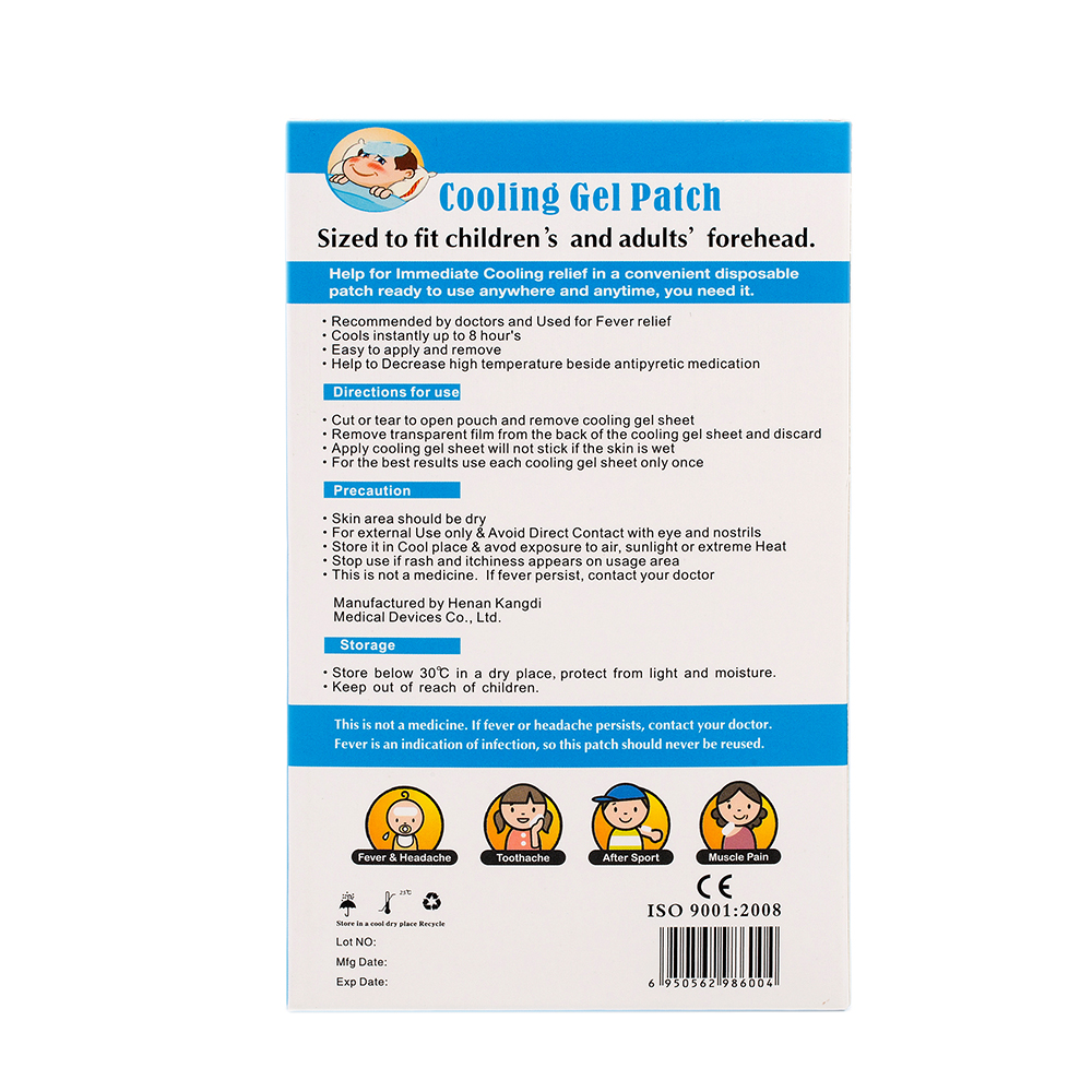 cooling gel patch (2)