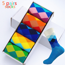 Calcetines Hombre Standard Cotton Casual Free High Quality Delivery Men's Socks, Colorful Clothes Socks (5 Pairs / Lot) No Box(China)