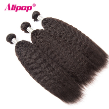 ALIPOP Kinky Straight Hair Brazilian Hair Weave Bundles Remy Human Hair Bundles Yaki Hair Extension Natural Black Color