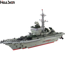 Kids Educational Military Aircraft Carriers Model Building Kit DIY City Construction Army Fights Ship Bricks Blocks Toys