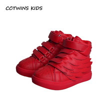 CCTWINS KIDS 2017 Girl Fashion White wing sneaker Baby Boy Pu Leather Sport Trainer Children Brand Casual High Top Shoe F1960(China)