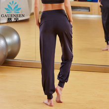 GAUENEEN Yoga Pants Female Autumn Winter Thin Loose Exercise Sports Pants Black Grey High Waist Beam Pants
