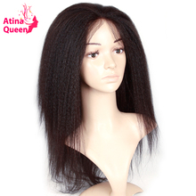 Atina Queen Coarse Yaki Kinky Straight Italian Yaki Wig Glueless Lace Front Wigs for Black Women with Baby Hair 100% Human Hair
