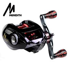 MEREDITH Stealth Super Light Carbon Body 7BB+1RB 222g 6.3:1 Fresh/Salt Water Baitcasting Fishing Reel Lure Fishing Reel(China)