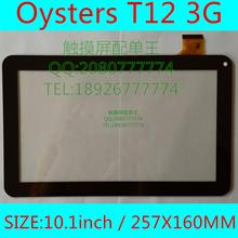 10.1inch YCF0464-A YCF0464 For Oysters T12 T12D T12V 3G Tablet pc external capacitive Touch screen capacitance panel